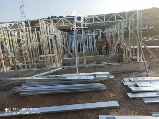 ساختمان های پیش ساخته در گروه خرید و فروش خدمات و کسب و کار در مازندران در شیپور-عکس3