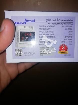 ساعت نجومی در گروه خرید و فروش لوازم الکترونیکی در تهران در شیپور-عکس1