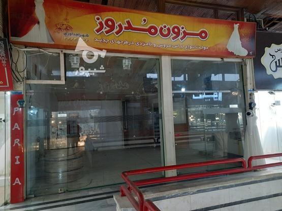 اجاره 2دهنه مغازه بزرگ در پاساژسجاد در گروه خرید و فروش املاک در مازندران در شیپور-عکس2