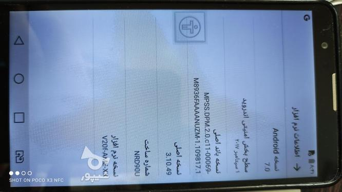 LG Stylus2 dual . موبایل الجی در گروه خرید و فروش موبایل، تبلت و لوازم در مازندران در شیپور-عکس3