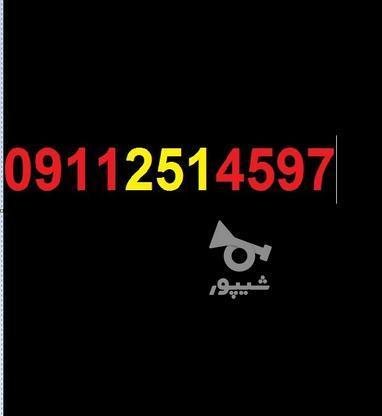 0911.251.45.97 در گروه خرید و فروش موبایل، تبلت و لوازم در مازندران در شیپور-عکس1