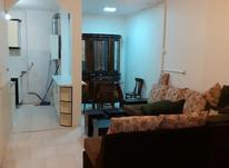 فروش آپارتمان 63 متر در بریانک عظیمی دوخواب در شیپور-عکس کوچک