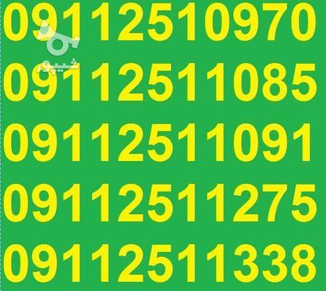 0911.251.0.287 در گروه خرید و فروش موبایل، تبلت و لوازم در مازندران در شیپور-عکس1