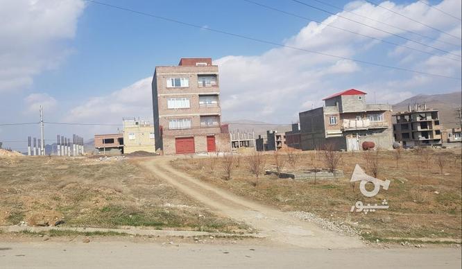 فروش زمین های فاز دوم و سوم شهرک فرهنگیان در گروه خرید و فروش املاک در کردستان در شیپور-عکس3