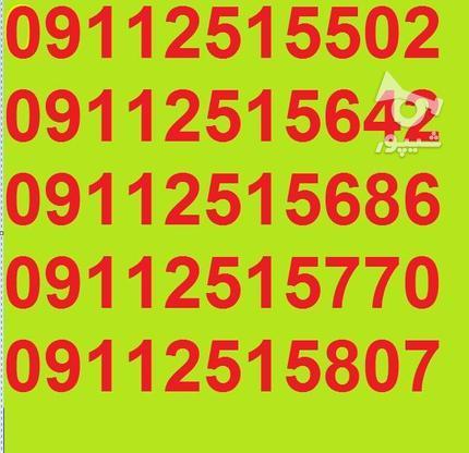 0911.251.56.86 در گروه خرید و فروش موبایل، تبلت و لوازم در مازندران در شیپور-عکس1
