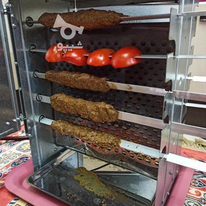 کباب پز کبابپز بدون دود دادلیسان آپارتمانی گازی برقی در گروه خرید و فروش خدمات و کسب و کار در البرز در شیپور-عکس2
