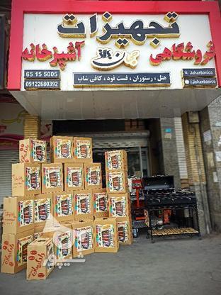 کباب پز کبابپز بدون دود دادلیسان آپارتمانی گازی برقی در گروه خرید و فروش خدمات و کسب و کار در البرز در شیپور-عکس4