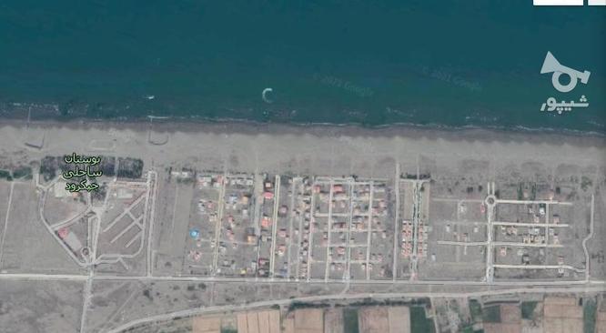 فروش زمین ساحلی شهرک جهاد در گروه خرید و فروش املاک در مازندران در شیپور-عکس2