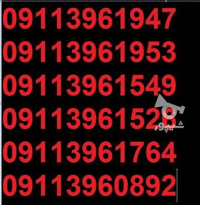 0911.396.15.26 در گروه خرید و فروش موبایل، تبلت و لوازم در مازندران در شیپور-عکس1