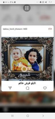 دار قالی دکوری زیبا و شیک در سایزهای مختلف در گروه خرید و فروش خدمات و کسب و کار در اصفهان در شیپور-عکس5