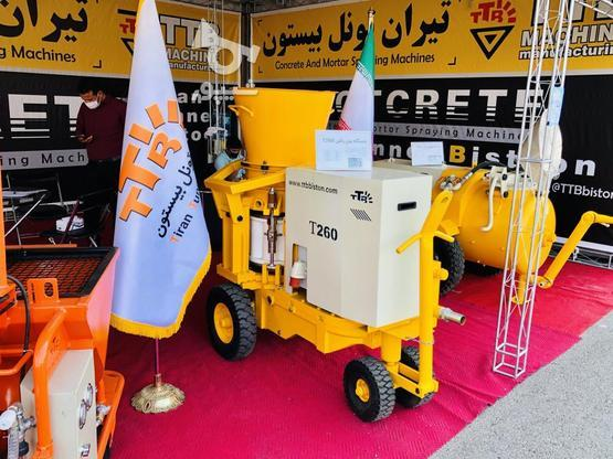 دستگاه شاتکریت در گروه خرید و فروش صنعتی، اداری و تجاری در گیلان در شیپور-عکس1