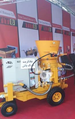 دستگاه شاتکریت در گروه خرید و فروش صنعتی، اداری و تجاری در گیلان در شیپور-عکس5