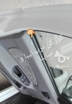 محافظ ضدسرقت قفل اتومبیل در گروه خرید و فروش وسایل نقلیه در البرز در شیپور-عکس2