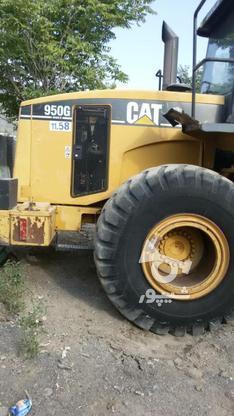 فروشی لودر کت 950جی تو در گروه خرید و فروش وسایل نقلیه در خراسان رضوی در شیپور-عکس1