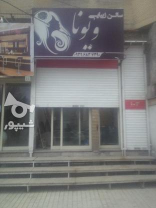 دو مغازه ویک زیر زمین مسکونی در گروه خرید و فروش املاک در خراسان رضوی در شیپور-عکس1