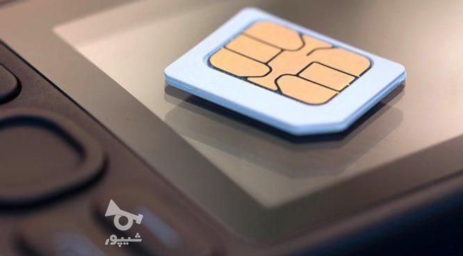 09125258415 در گروه خرید و فروش موبایل، تبلت و لوازم در تهران در شیپور-عکس1