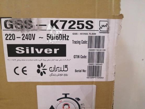 ساید بای ساید جی پلاس در گروه خرید و فروش لوازم خانگی در تهران در شیپور-عکس4