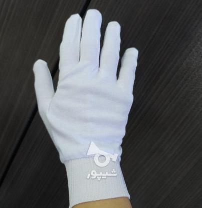 روپوش و شلوار و دستکش نخی در گروه خرید و فروش صنعتی، اداری و تجاری در تهران در شیپور-عکس7