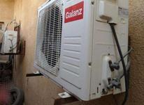 سرویس شستشو کولر گازی اسپیلت با دستگاه مخصوص در محل مشتری در شیپور-عکس کوچک