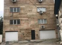 فروش آپارتمان 86 متری (نوساز) در شیپور-عکس کوچک