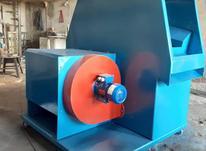 آسیاب مس.کابل.سیستم تفکیک و جدا کننده کابل از مس بدون حرارت در شیپور-عکس کوچک