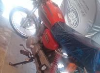 سیوان150مدل 95 در شیپور-عکس کوچک