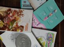 پنج کتاب پایه نهم: علوم، ریاضی، فارسی، در شیپور-عکس کوچک