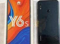 Huawei Y6s در شیپور-عکس کوچک
