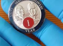 سکه مدال کلکسیونی در شیپور-عکس کوچک