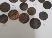 سکههای نقره قدیم در شیپور-عکس کوچک