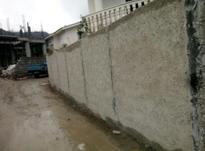 بنایی سیمانکاری دیوار چینی سفیدکاری حیاط سازی و.... در شیپور-عکس کوچک