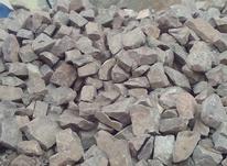 فروش انواع سنگ لاشه بنایی دیوارچینی و پی در شیپور-عکس کوچک