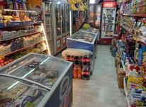 فروشندگی درسوپرمارکت در شیپور-عکس کوچک