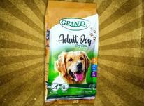 خوراک خشک سگ بالغ برند (گرند) در شیپور-عکس کوچک