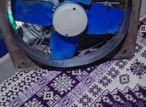 دستگاه تهویه سالم سالم پره فلزی در شیپور-عکس کوچک