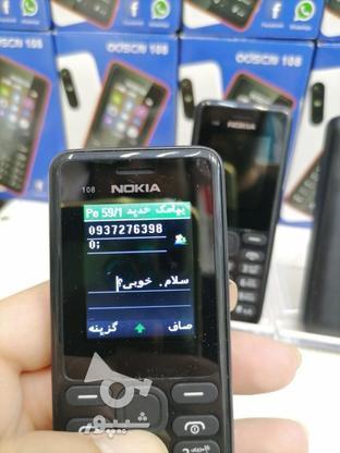 گوشی ساده نوکیا مدل 108 دو سیمکارت رمخور ارسال به تمام نقاط در گروه خرید و فروش موبایل، تبلت و لوازم در خراسان رضوی در شیپور-عکس2