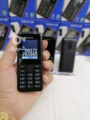 گوشی ساده نوکیا مدل 108 دو سیمکارت رمخور ارسال به تمام نقاط در گروه خرید و فروش موبایل، تبلت و لوازم در خراسان رضوی در شیپور-عکس3
