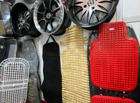 انواع عرق گیر اتومبیل در شیپور-عکس کوچک