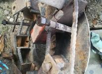 چرخ آهنی تراکتور در شیپور-عکس کوچک