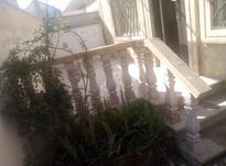 سنگکاری و موزاییک کاری ساختمان در شیپور-عکس کوچک