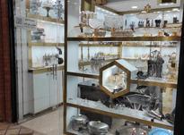 مغازه بعثت مال در شیپور-عکس کوچک