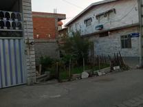 زمین بافت مسکونی تجاری دونبش جواز ساخت شهرداری در شیپور
