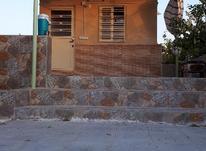 فروش باغ شهری کورده کژال در شیپور-عکس کوچک