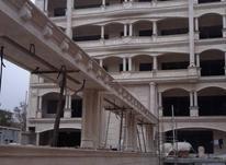 فروش آپارتمان 320متری دکترحسابی در شیپور-عکس کوچک