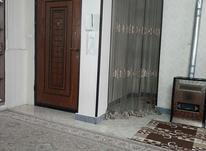 فروش آپارتمان 80 متر در اسلامشهرحصارک  در شیپور-عکس کوچک