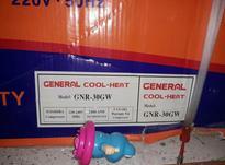 کولر گازی جنرال در شیپور-عکس کوچک
