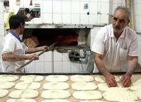 به یک نفر چونه زن و ناخن زن جهت کار در نانوایی نیازمندم در شیپور-عکس کوچک