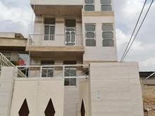 آپارتمان دو طبقه واقع در منطقه آزاد قصرشیرین در شیپور