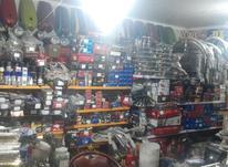 ب یک استاد کار ماهر جهت کار در مغازه لوازم یدکی نیازمندیدم در شیپور-عکس کوچک