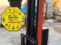 استاکر حمل بار جک پالت 5 تن در شیپور-عکس کوچک
